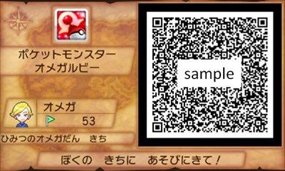 27_2014_07_09_0620.jpg