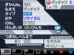 EventoPiplup.png