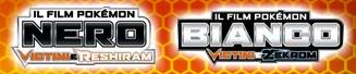 film pokemon 14 ita logo.png