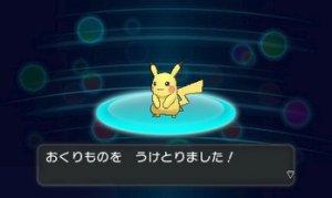 pikachu_event_2014_07_12_1456.jpg