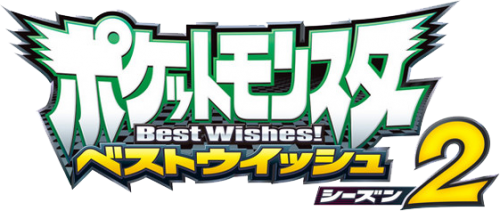 pokemon_best_wishes2_logo.png