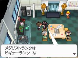 pokemon_nb2_giugno (12)