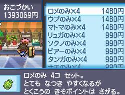 pokemon_nb2_giugno (14)