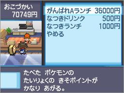 pokemon_nb2_giugno (16)