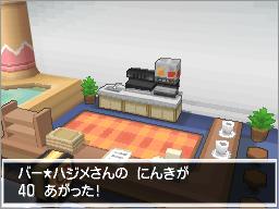 pokemon_nb2_giugno (17)