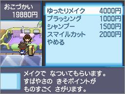 pokemon_nb2_giugno (18)