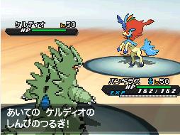 pokemon_nb2_giugno (2)