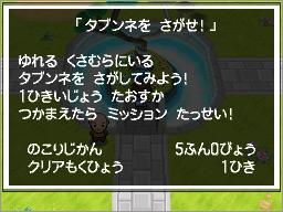 pokemon_nb2_giugno (21)