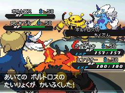pokemon_nb2_giugno (31)
