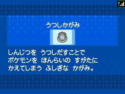 pokemon_nb2_giugno (33)