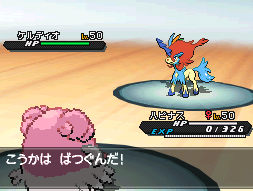 pokemon_nb2_giugno (4)