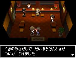 pokemon_nb2_giugno (5)