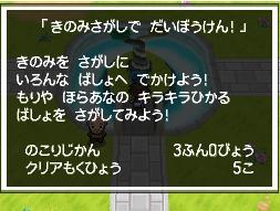 pokemon_nb2_giugno (6)