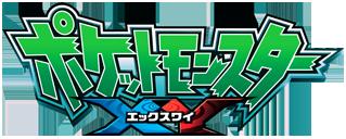 pokemon_xy_series_2013_06_30_1040_2013_1