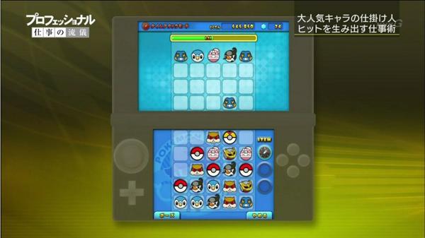 pokemonlink2_2013_10_28_1928.jpg