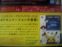 punti_eshop_pokemon