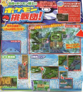 BW2_Map1.jpg