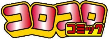 CoroCoro_Logo_Sfondo.jpg