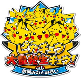 pikachu_outbreak_2014_07_12_1458.png