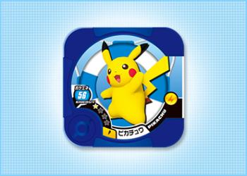pikachu_tretta_2014_07_12_1456.png