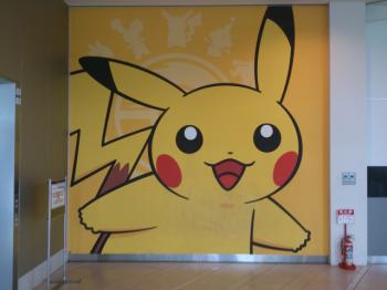 pokemon_center_2014_04_01_2026.png