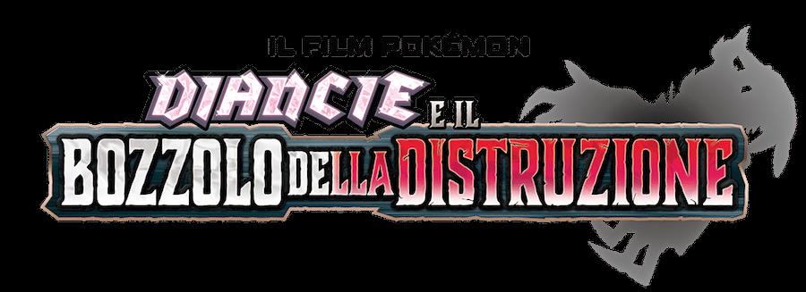 diancie_film_logo