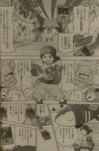 double-crisis-corocoro-manga