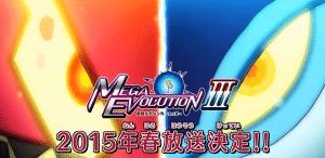 megaevoluzione episodio speciale 3