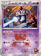team-magma's-claydol