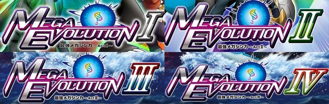 Megaevoluzioni_Logo_1