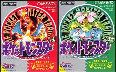 I primi giochi Pokémon