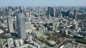 TokyoTowerPanorama2