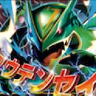 XY – Furie Volanti, la sesta espansione italiana del GCC Pokémon della serie XY!