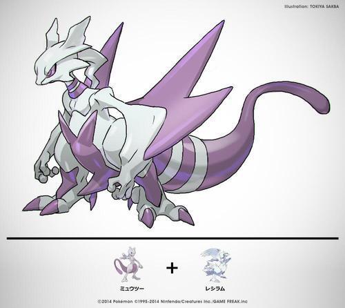 pokemon fusion mewtwo and - photo #27