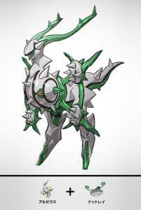 Arceus + Ferrothorn