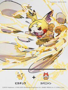 Pikachu + Jinbayan
