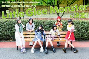 little_glee_monsters