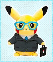 Pikachu Matricola