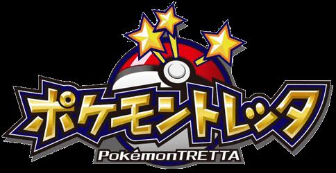 Pokémon_Tretta
