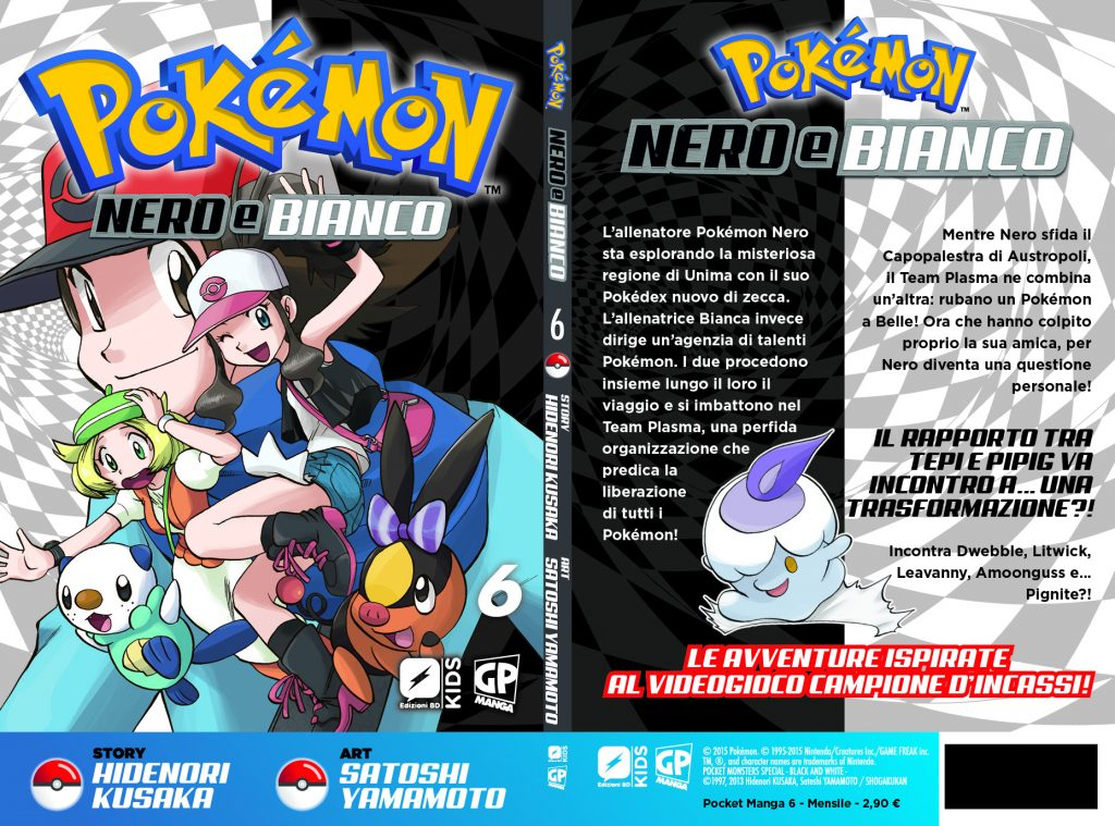 Pokemon6_Cover