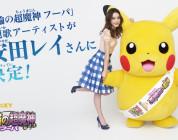 Annunciata la sigla giapponese del film Pokémon Hoopa e lo scontro epocale!