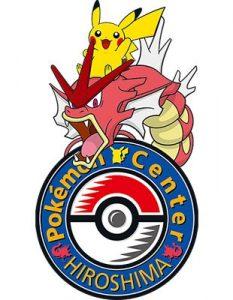 Pokémon_Center_Hiroshima