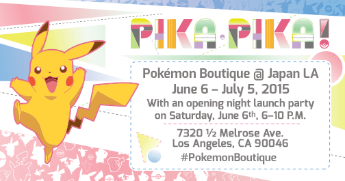 Pokémon_boutique