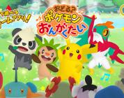 Ecco il primo simpatico video per Dance? Pokémon Band!