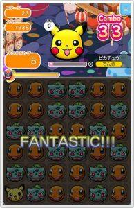Pokémon Shuffle Mobile 1