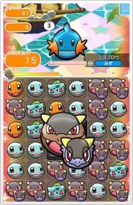 Pokémon Shuffle Mobile 3