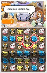 Pokémon Shuffle Mobile 4