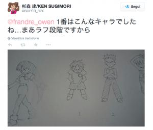Sugimori Artwork 2