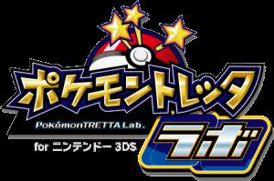 Logo_trettalab
