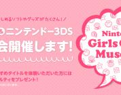 Nintendo organizza un evento dedicato alle ragazze!